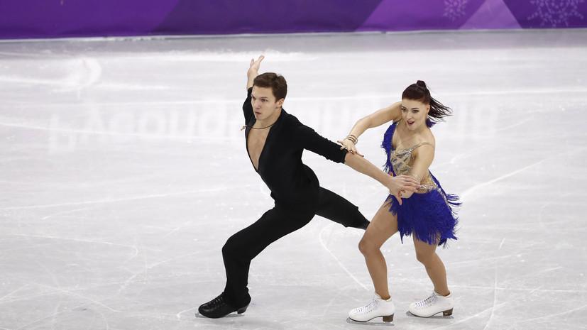 Русские фигуристы впервый раз за42 года остались без олимпийских наград втанцах