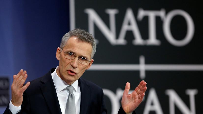 «Инструмент внешней политики США»: почему НАТО обвиняет Россию в развязывании ядерной гонки в Европе