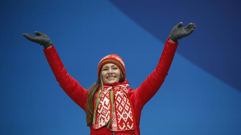 Биатлонистка Домрачева: многие спортсмены, с кем я общалась, не понимают, почему Шипулин не выступает на ОИ-2018