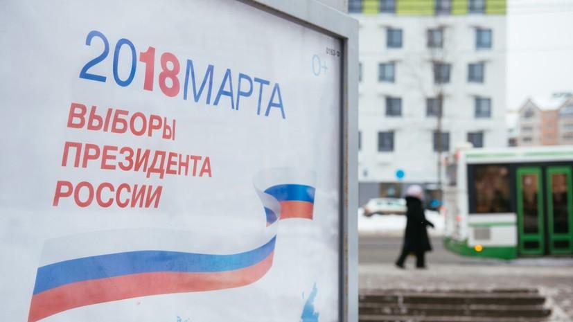 Глава ВЦИОМ рассказал об ожиданиях россиян от будущего президента