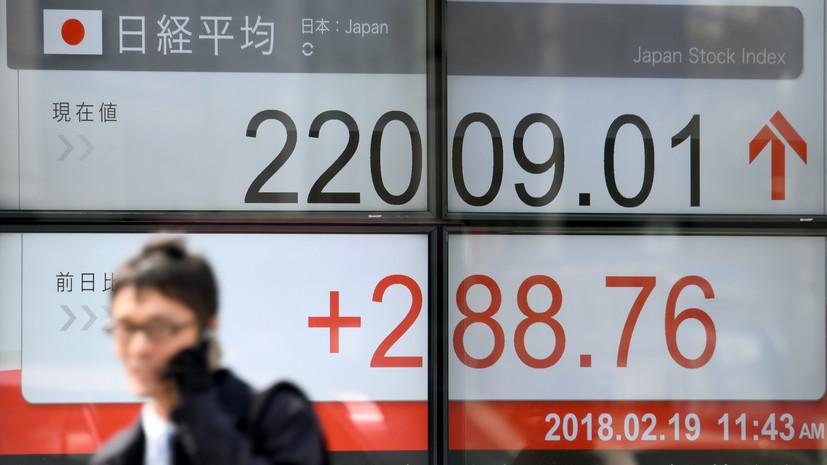 Страна восходящего рынка: биржа Японии растёт активнее всех торговых площадок Азии