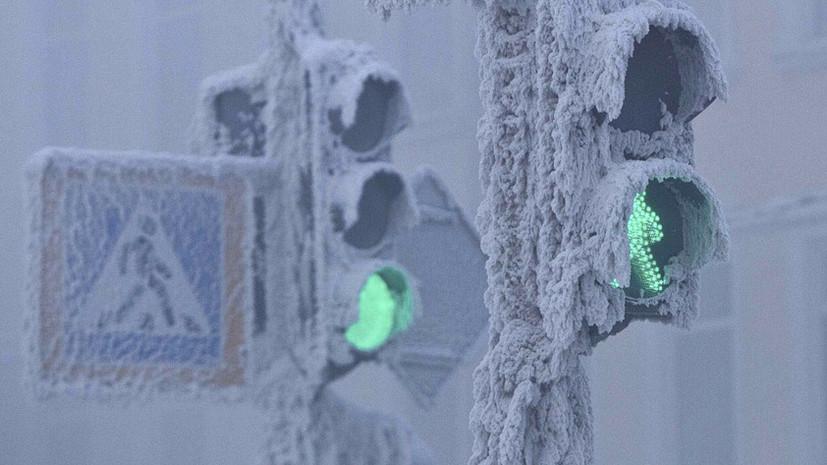 Якутские синоптики прокомментировали сообщение фонда Ди Каприо об аномальных морозах в Оймяконе