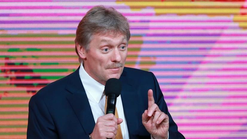 Песков прокомментировал ситуацию с допинг-пробой кёрлингиста Крушельницкого