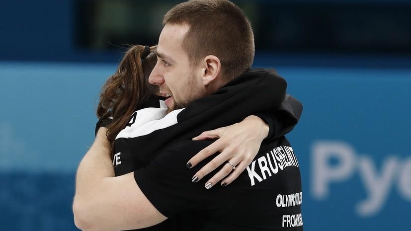 Федерация кёрлинга обратилась в СК с просьбой расследовать появление допинга в пробах Крушельницкого