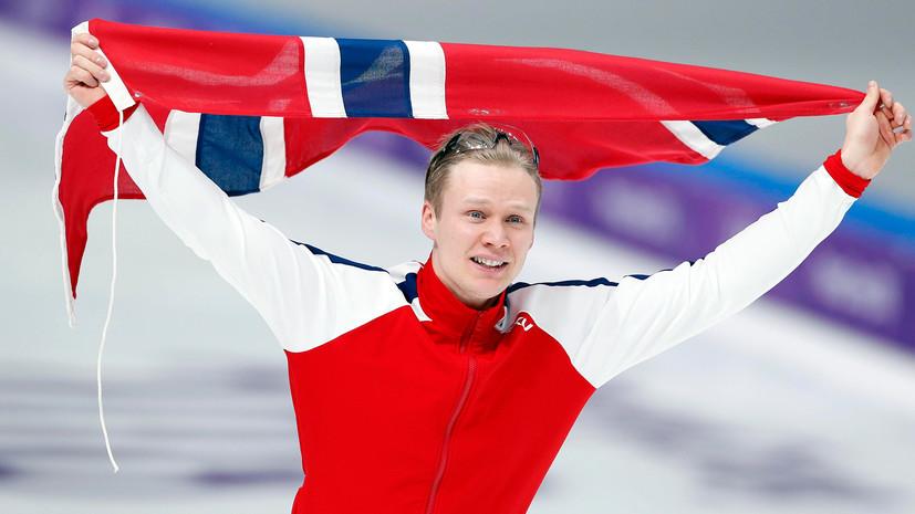 Норвежский конькобежец Лорентсен выиграл золото ОИ-2018 на дистанции 500 метров, установив олимпийский рекорд