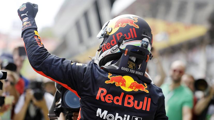 Команда «Ред Булл» представила новый болид на сезон-2018 «Формулы-1»