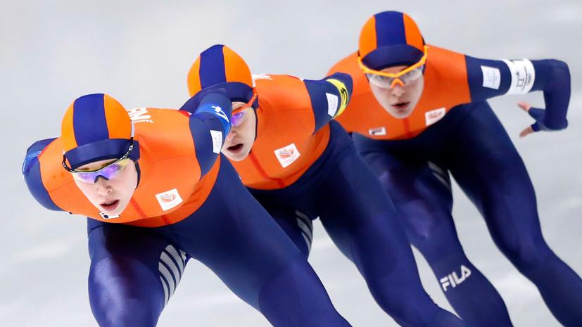 Конькобежки из Нидерландов установили олимпийский рекорд в командной гонке на ОИ