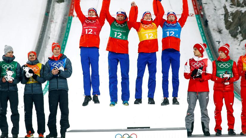Норвежские «летающие лыжники» выиграли командные соревнования на ОИ-2018