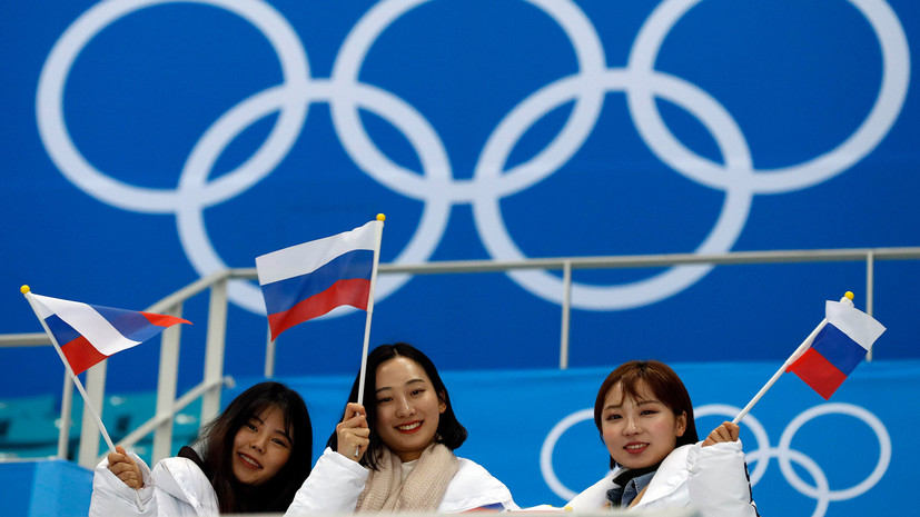 Сборная России сохранила пятое место по общему количеству медалей на ОИ-2018