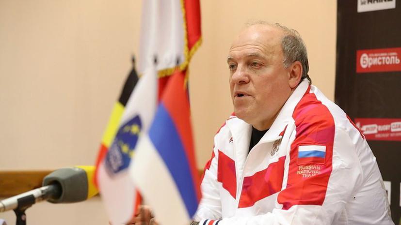 Главный тренер сборной России по регби подал в отставку