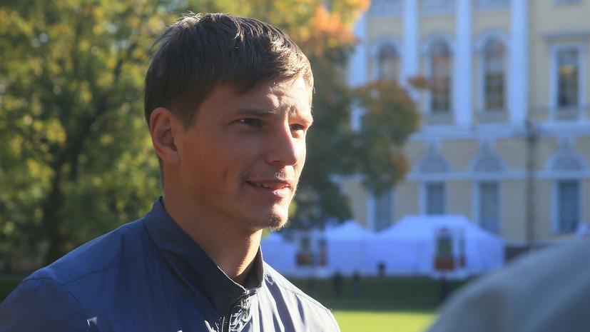 Аршавин прокомментировал ситуацию с уголовным делом против его супруги в Казахстане