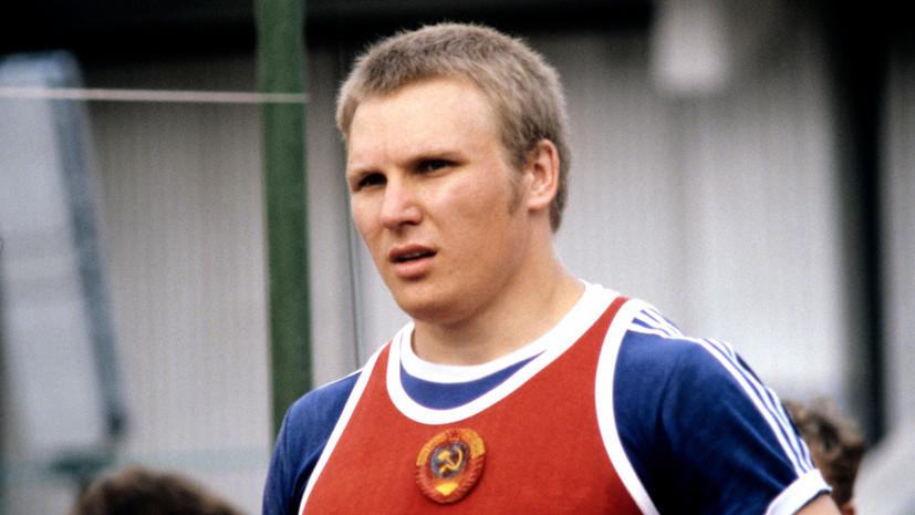 Скончался олимпийский чемпион в метании молота Литвинов