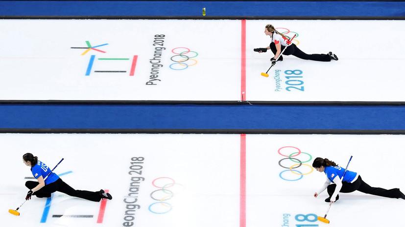 Сидорова: допинг не может быть полезен в кёрлинге