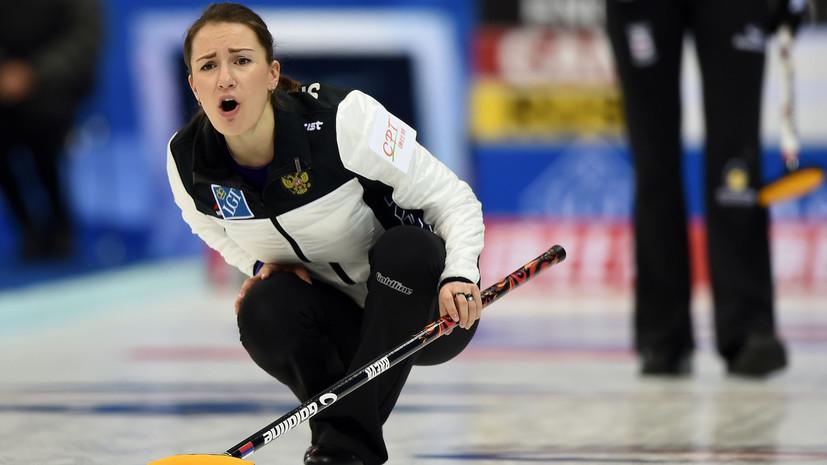 Российская кёрлингистка рассказала, можно ли подсыпать или подмешать допинг спортсменам