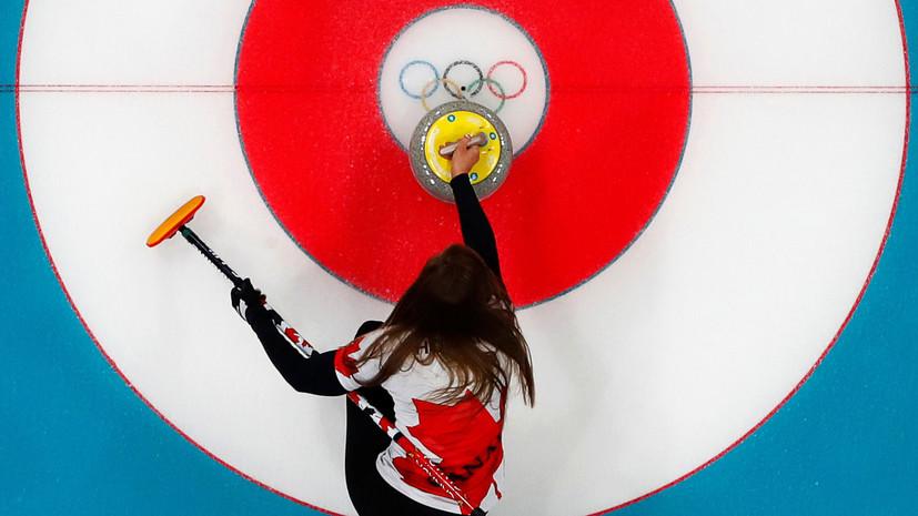 Американская кёрлингистка рассказала, насколько полезен допинг в этом виде спорта