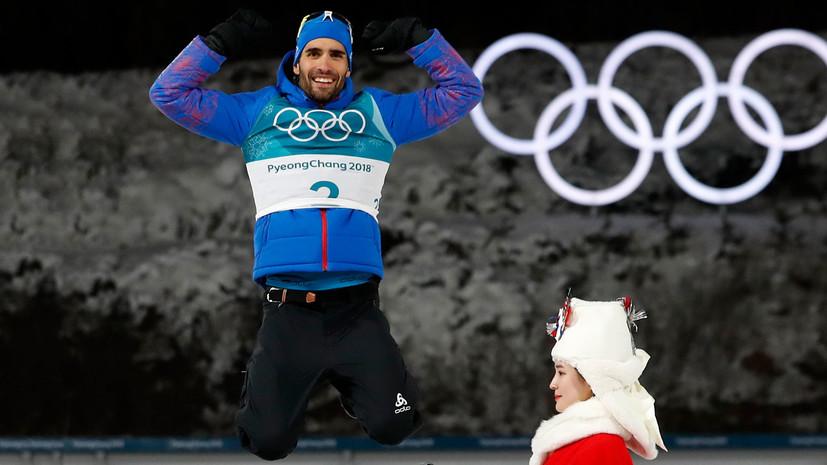 Биатлонист Фуркад может войти в оргкомитет летней Олимпиады 2024 года в Париже