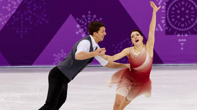 На Олимпиаде разыграны медали в танцах на льду