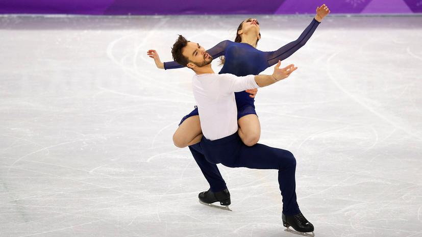 Французская пара установила мировой рекорд в произвольном танце