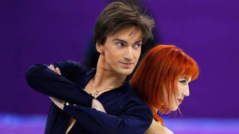 Российский фигурист Гурейро: Олимпийские игры — это сказка