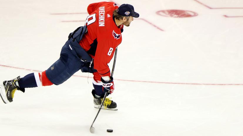 Шайбы Овечкина и Кузнецова помогли «Вашингтону» обыграть «Баффало» в матче НХЛ