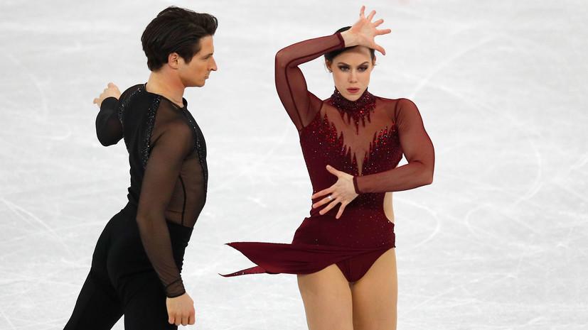 Канадские фигуристы Вирту и Мойр стали олимпийскими чемпионами в танцах на льду, Боброва и Соловьёв — пятые