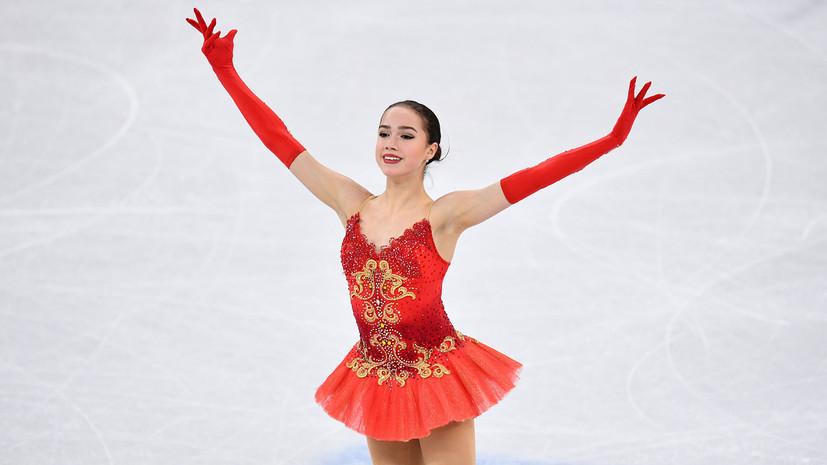Загитова восстановилась после инцидента с допинг-офицерами на Олимпиаде в Пхёнчхане