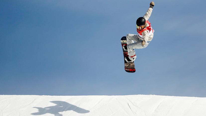 Финал соревнований сноубордисток в биг-эйре на ОИ-2018 перенесён из-за сильного ветра