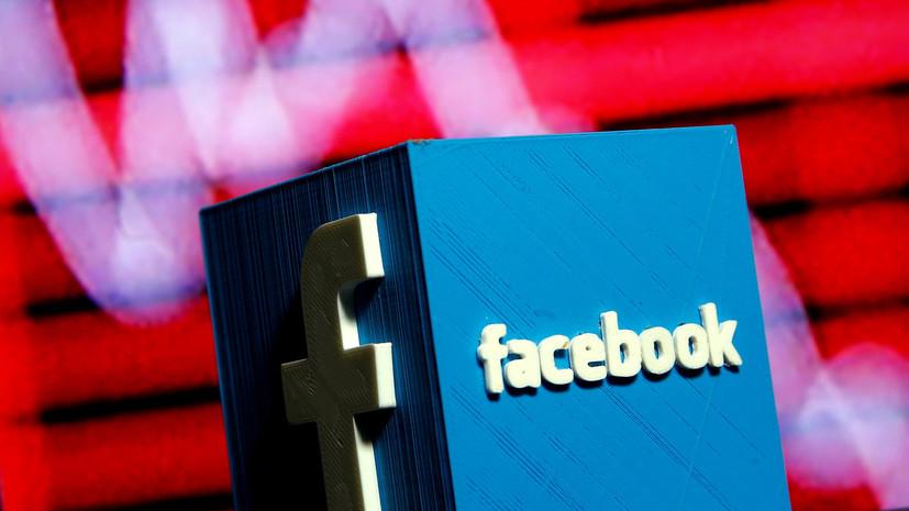 Facebook дали месяц на разъяснение ситуации с блокировкой аккаунтов Кадырова