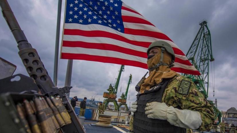 «Решили дразнить Москву красной тряпкой»: к чему может привести усиление группировки ВМС США в Чёрном море