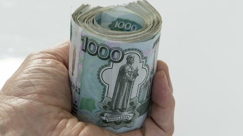 В Госдуму планируют внести законопроект о безотзывном вкладе
