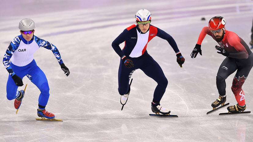 Шорт-трекист Шульгинов вышел в четвертьфинал ОИ в Пхёнчхане по шорт-треку на дистанции 500 м