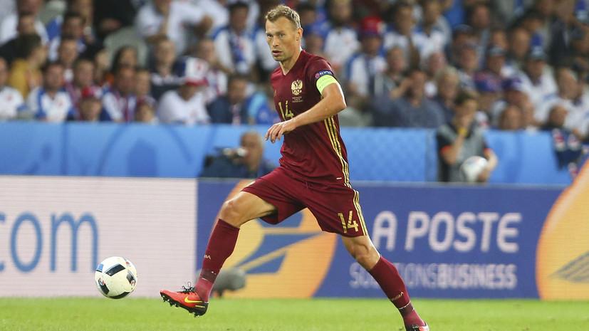 «Врядли продолжу карьеру затем сезона»— Василий Березуцкий