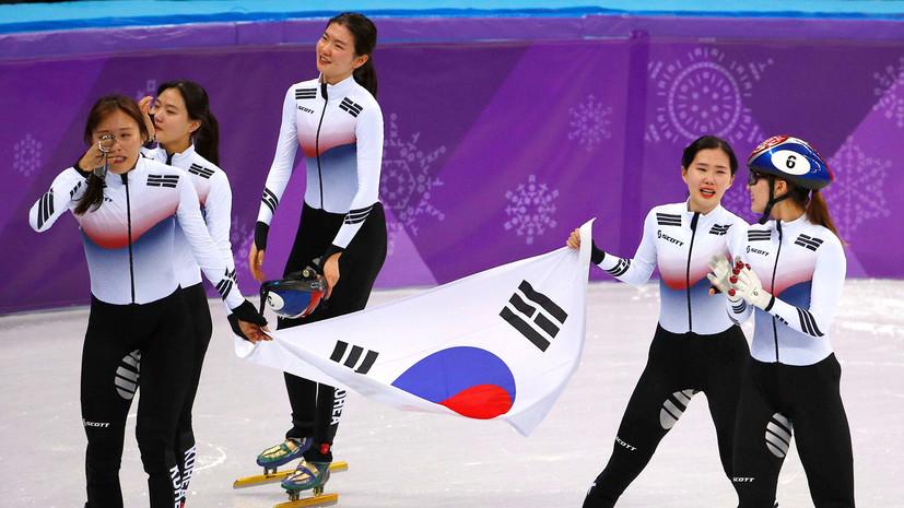 Южнокорейские шорт-трекистки завоевали золото в эстафете на ОИ-2018