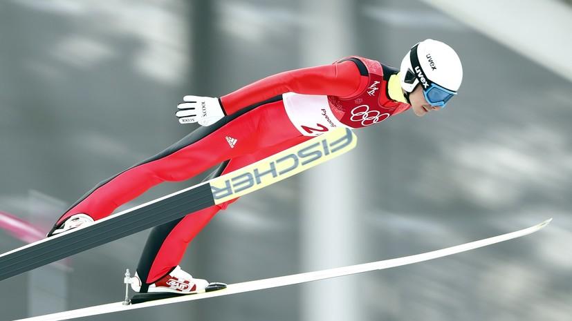 Российский двоеборец Яхин занимает 15-е место после прыжков на лыжах с большого трамплина на ОИ-2018