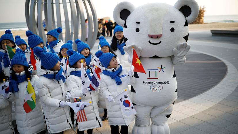 Вице-президент ОКР: Дом спорта на ОИ, по сути, превратился в Дом российско-корейской дружбы