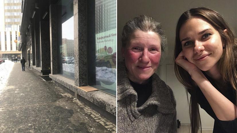 «Помочь вернуться домой»: как власти Молдавии решают вопрос оказавшейся в России бездомной жительницы Приднестровья