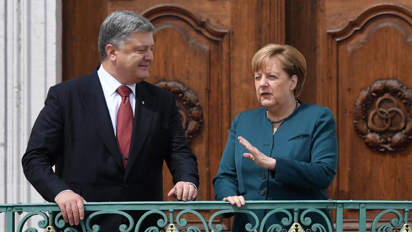 Порошенко и Меркель обсудили вопросы урегулирования ситуации в Донбассе