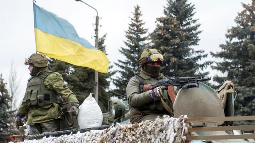 «Карт-бланш для ВСУ»: что означает для Донбасса подписание Петром Порошенко закона о реинтеграции региона