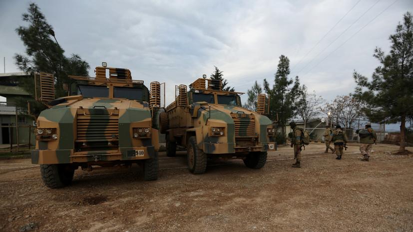 «Растёт риск конфронтации»: в ООН призывают остановить бои в сирийском Африне