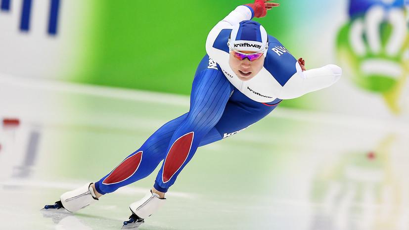 Конькобежка Фаткулина подаст в суд на Родченкова, если наберёт необходимую сумму денег