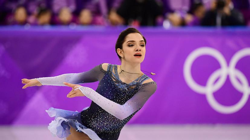 Медведева побила мировой рекорд в короткой программе на Олимпиаде в Пхёнчхане