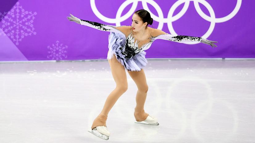 Загитова с мировым рекордом лидирует после короткой программы на Играх в Пхёнчхане, Медведева — вторая