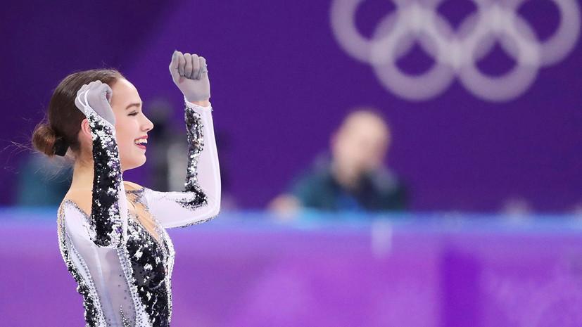 Загитова и Медведева лидируют после короткой программы на Олимпиаде в Пхёнчхане