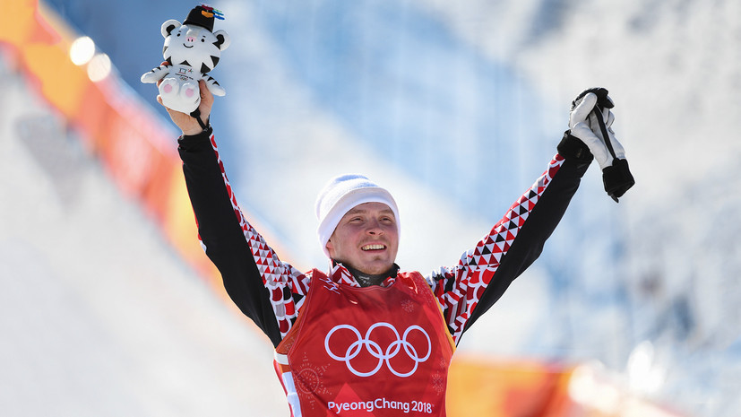 Ридзик сказал, кому посвящает бронзу ОИ в ски-кроссе