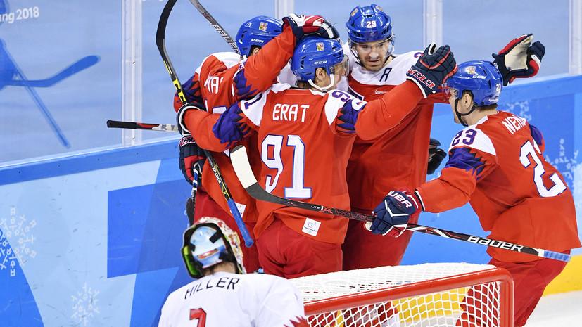 Стал известен возможный соперник сборной России в 1/2 финала хоккейного турнира ОИ-2018