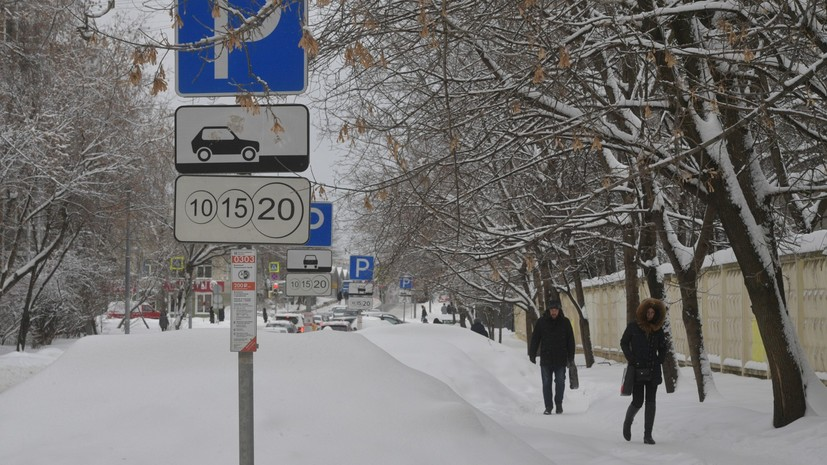 Парковку в Москве сделают бесплатной с 23 по 25 февраля