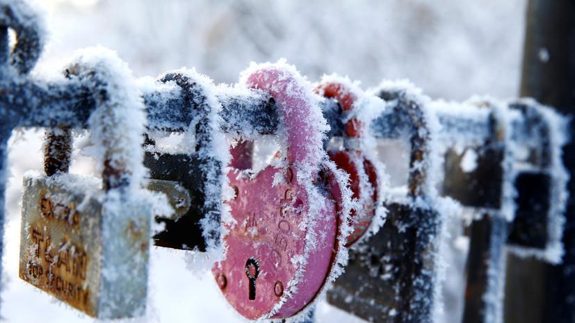В Москве объявлен «оранжевый» уровень погодной опасности из-за морозов