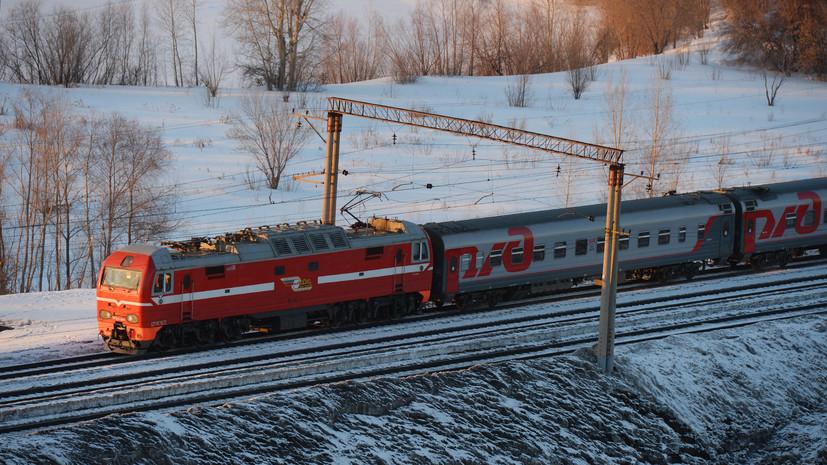Россияне назвали жирные минусы впоездках напоездах исамолетах