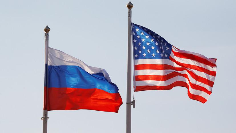 Москва не исключает ответа на санкции против россиян из «списка Мюллера»