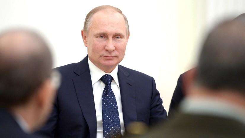 В Кремле подтвердили, что Путин огласит послание Федеральному собранию 1 марта